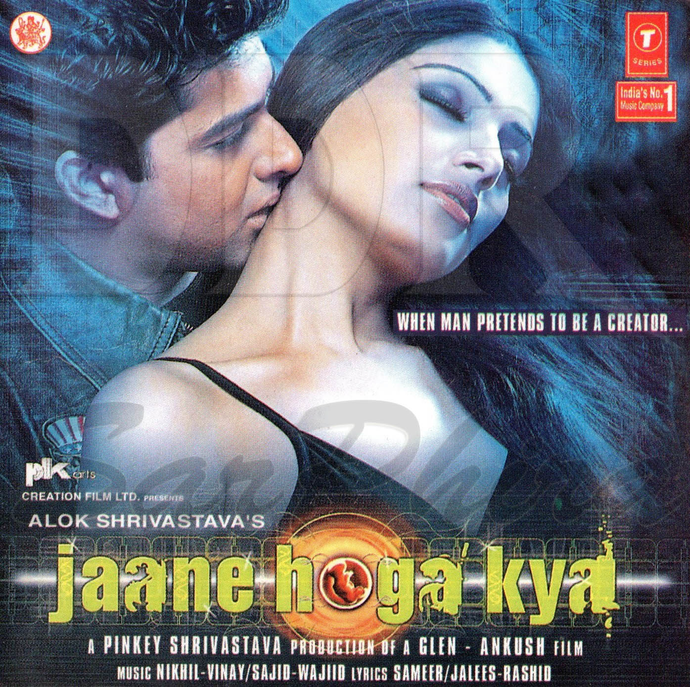 Kya Bat H Remix Song Download Mp3: THE HOME OF SHREYA GHOSHAL SONGS: Jaane Hoga Kya [2005-MP3