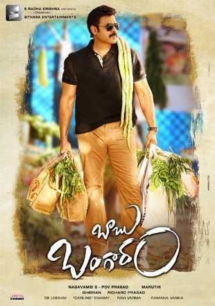 Babu Bangaram 2016 Hindi Dubbed Movie Download HDRip 720p