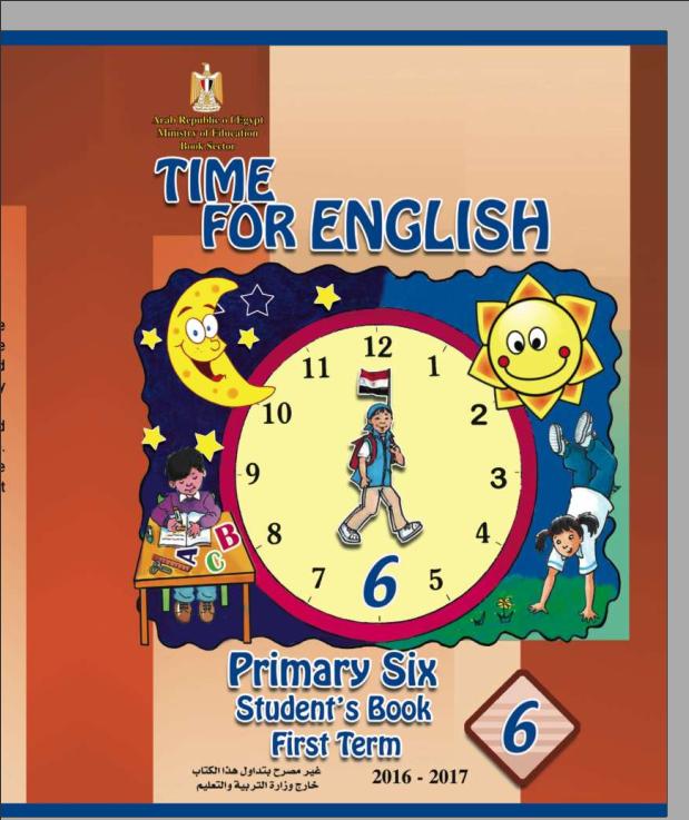 تحميل كتاب الطالب الصف السادس الإبتدائى الترم الأول Student's book prim6