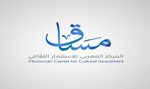 """مركز (مساق) يطلق استكتابا جماعيا حول موضوع """"التواصل الروحي والديبلوماسي بين المغرب ودول العالم"""""""