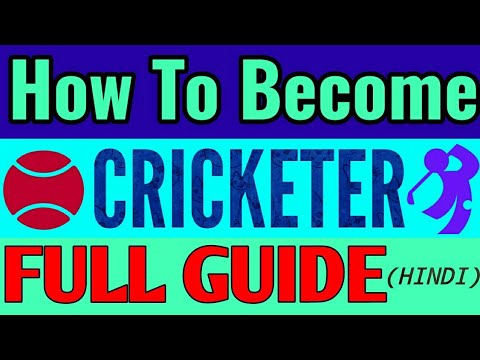 How to Become a cricketer in Hindi