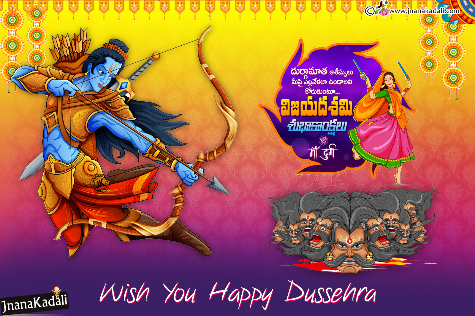 dussehra vijayadasami greetings in telugu 2019 telugu vijayadasami dussehra festival hd wallpapers brainysms dussehra vijayadasami greetings in