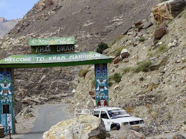 Khab Gate