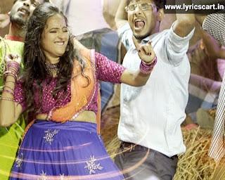 Lalu (লালু) Lyrics in bengali-Arnob Dey