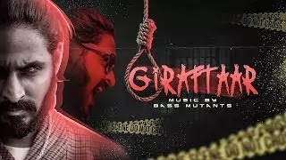 Giraftaar-Lyrics