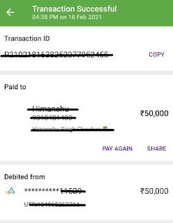 Phonepe Fake Payment Screenshot