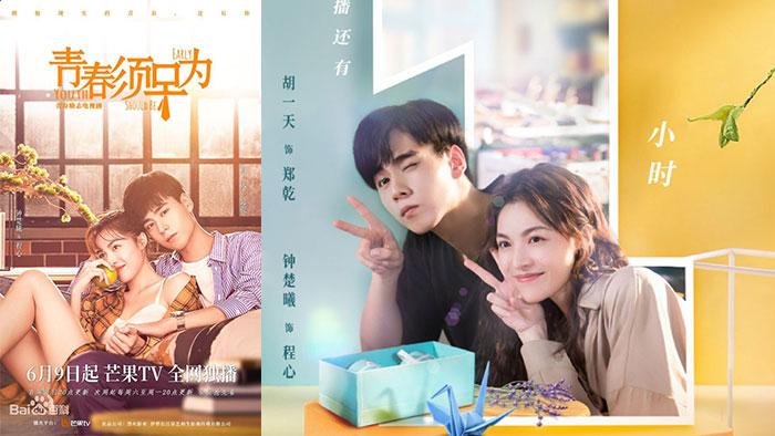 download film korea romantis sub indo
