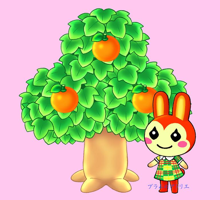 森 オレンジ の どうぶつ