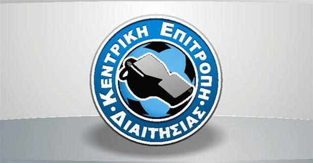 Οι διαιτητές της 6ης αγωνιστικής της Super League 2 έγιναν γνωστοί από την ΚΕΔ.