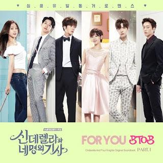 BTOB (비투비) – For You