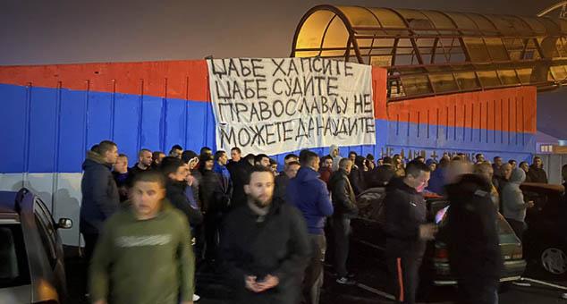 #Protest #Crna_Gora #Narod #Policija