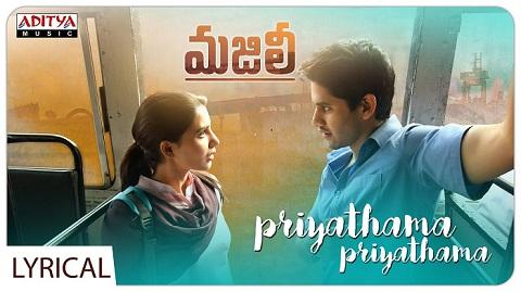 Majili Movie Priyathama Priyathama Song Lyrics in English