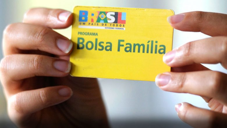 BAIXAR LISTA DE BENEFICIADOS DO BOLSA FAMÍLIA 2018 - Portal SPy