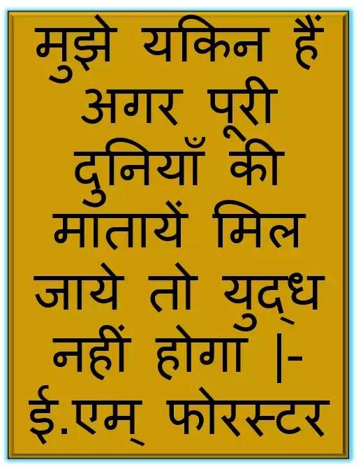 Mother day status in punjabi, Mother day status 2020, Mother day status song, Mother day status whatsapp, Mother day status image