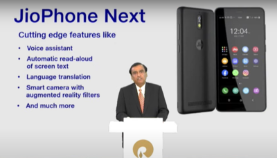 JioPhone Next Features in Hindi