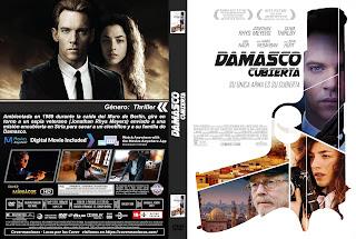 CARATULA Damasco Cubierta - Damascus Cover - 2018 [COVER DVD]