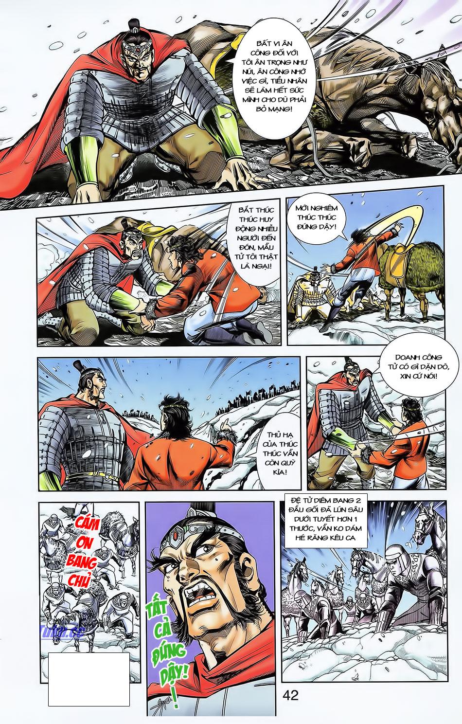 Tần Vương Doanh Chính chapter 4 trang 13