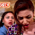 Not Expected Twist In Star Plus Show Ishqbaaz