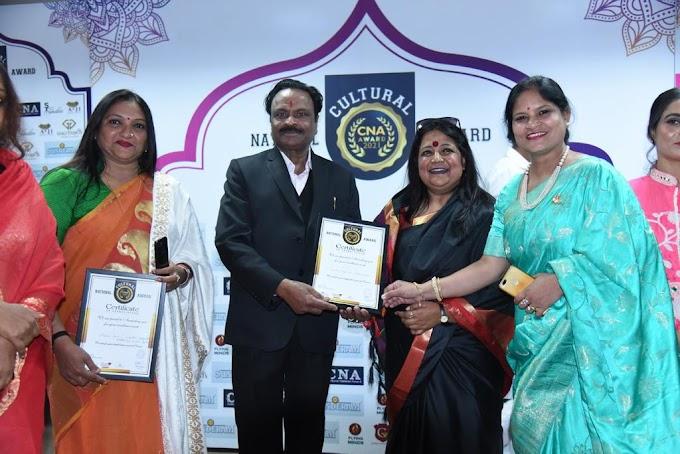 Award Ceremony News-पूर्णिमा छाबड़ा जैन कल्चरल नेशनल अवार्ड से सम्मानित