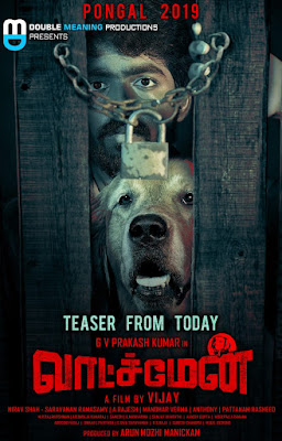 Watchman First Look Poster