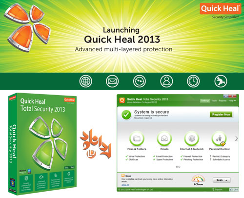 price quick heal total security