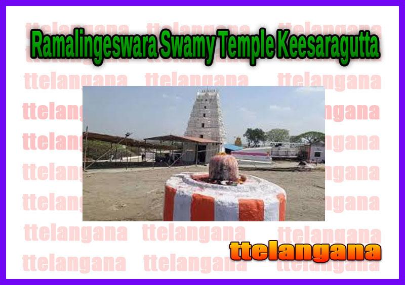 Ramalingeswara Swamy Temple Keesaragutta in Telangana