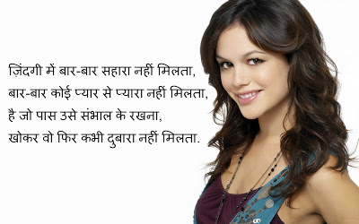 nafrat zindagi shayari in hindi images