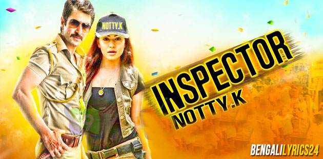Inspector Notty.K (2017) Movie MP3 Songs, Jeet, Nusraat Faria