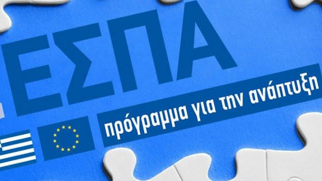 Διαβούλευση της Περιφέρειας Πελοποννήσου με τα  Επιμελητηρία για το νέο ΕΣΠΑ