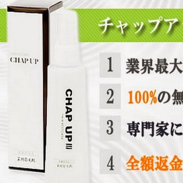 育毛剤アクセス人気ランキング!(2014年6月)