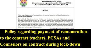 nvs-notice-payment-contractual-teacher