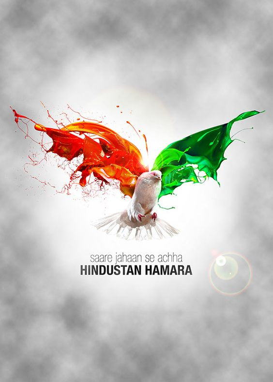 Happy Independence Day Images HD -15 August 2019 Wallpapers