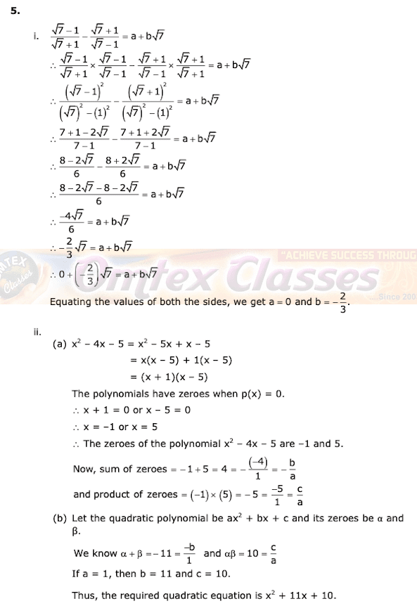 9th Standard Algebra Maharashtra Board Question Papers with Complete Solution.