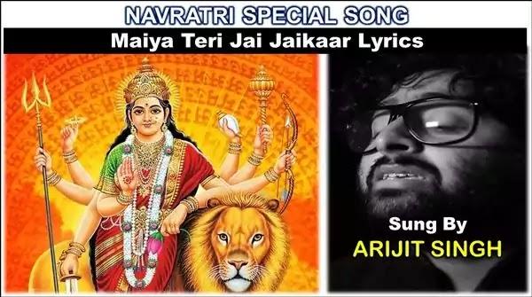 Maiya Teri Jai Jaikaar Lyrics - ARIJIT SINGH - Navratri Special Song