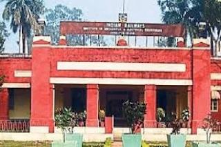 railway-technical-institute-will-not-remove-from-jamalpur
