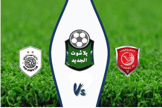 نتيجة مباراة الدحيل والسد اليوم 06-08-2019 دوري أبطال آسيا