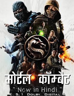 Download Mortal Kombat (2021) Full Movie Dual Audio Hindi 480p 720p Bluray