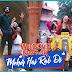 MEHAR HAI RAB DI LYRICS - Mika Singh | Welcome To New York