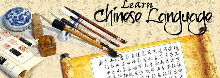 Chinese Language Day Wishes Pics