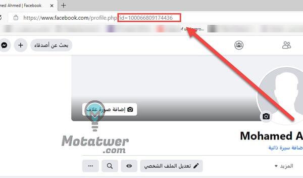 استعادة حساب فيسبوك عند نسيان الايميل وكلمة السر