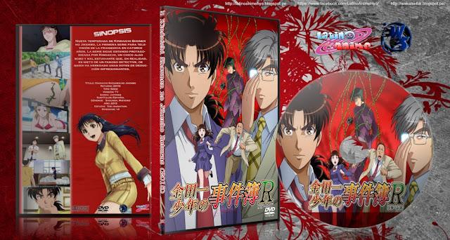 Kindaichi Shounen no Jikenbo Returns (2015) | Cover DVD |