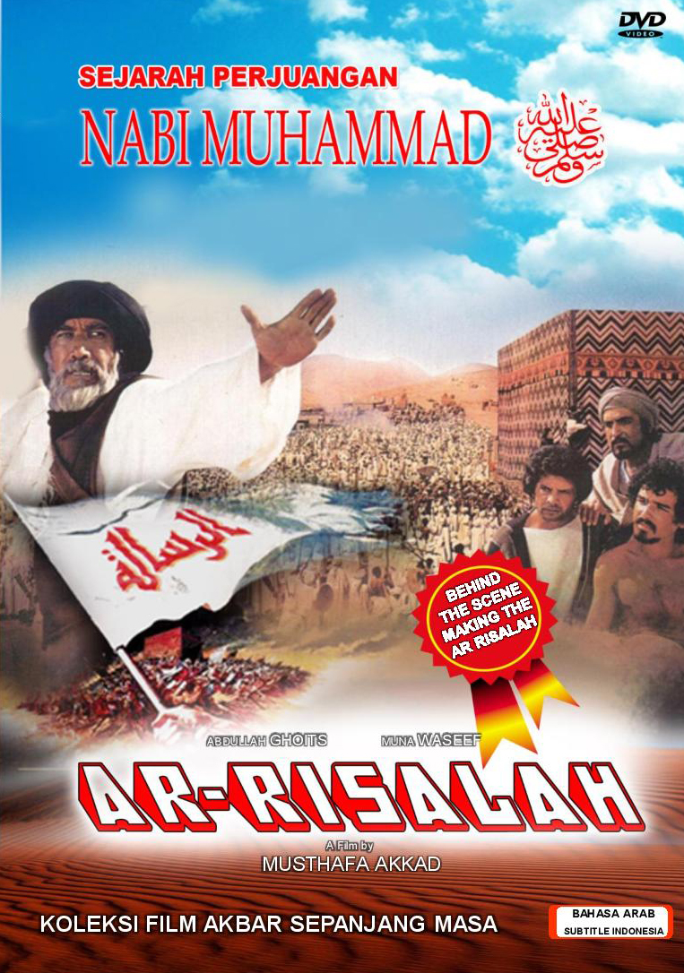 DVD AR RISALAH Edisi Baru (Revisi) - .::Abu Azka::.