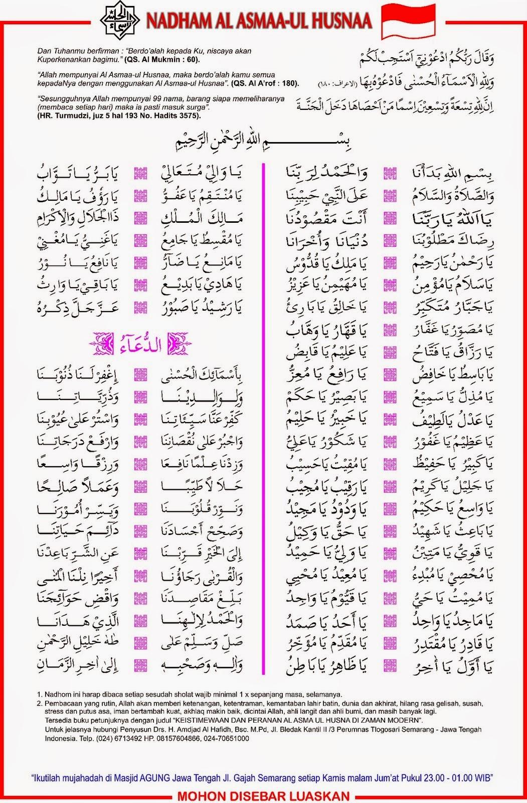Tulisan arab asmaul husna dan artinya pdf download