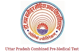 Uttar Pradesh Combined Pre-Medical Test