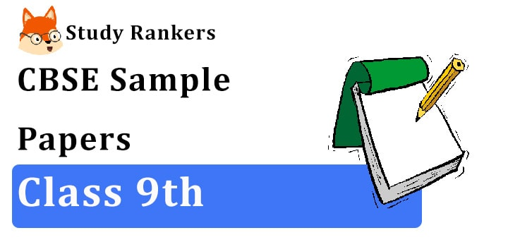 CBSE Class 9 Sample Papers