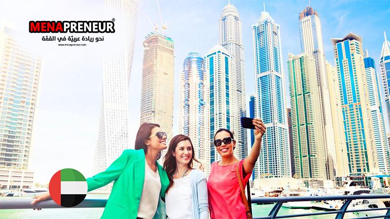 الإمارات تمنح التأشيرة و الإقامة الدائمة للكفاءات