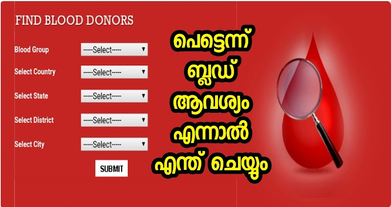 Download Blood Donation