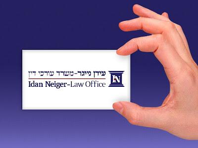 עיצוב לוגו עורך דין