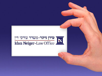 עיצוב לוגו ומיתוג משרד עורך דין