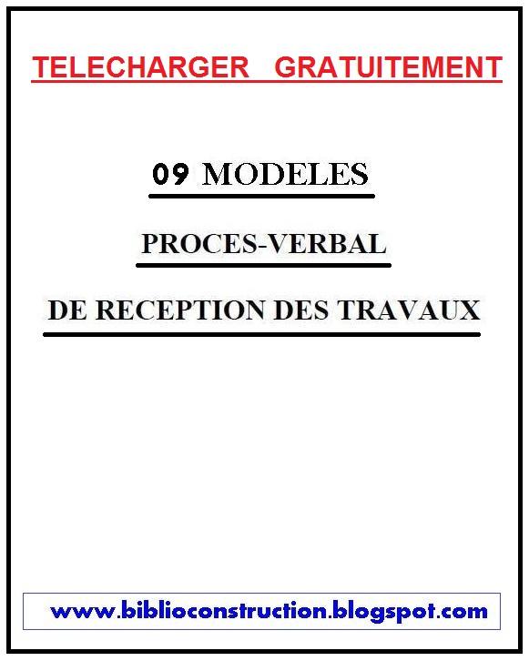 Télécharger 9 exemples de Procès Verbal PV - Livres et Documents Gratuits Génie Civil, BTP, VRD ...